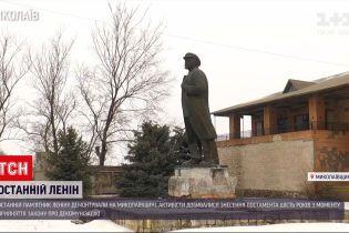Новини України: останній пам'ятник Леніну знесено