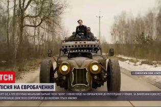 Новости Украины: представители Украины на Евровидении презентовали финальный вариант песни