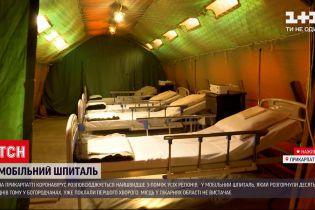 Коронавірус в Україні: на Прикарпатті лікарні переповнені, задіяли мобільний шпиталь