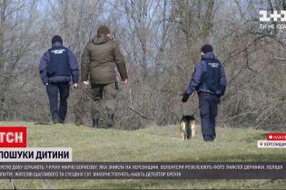 Новости Украины: в полиции предполагают, что 7-летнюю девочку из Счастливого могли похитить