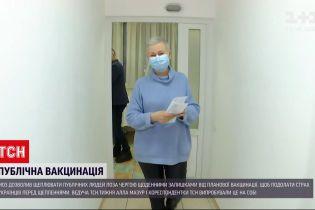 """Новости Украины: Алла Мазур и журналистки ТСН присоединились к так называемой """"публичной вакцинации"""""""