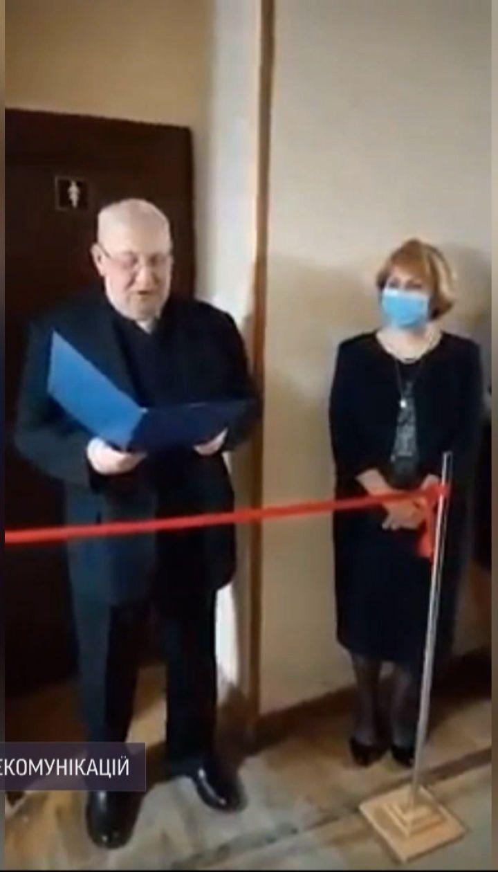 Новости Украины: в столичном вузе под аплодисменты и с шампанским прошло открытие женской уборной