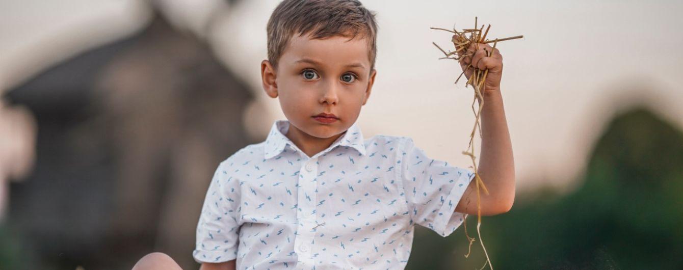 Батьки Ярослава просять допомоги в лікуванні сина