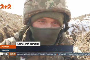 Поселок Пески у оккупированного Донецка сейчас каждый вечер вздрагивает от обстрелов