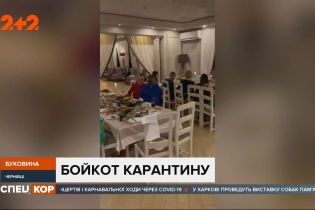 Черновицкие рестораторы пренебрегают запретами «красного» карантинного режима