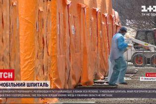 Новини України: як борються з COVID-19 на Прикарпатті