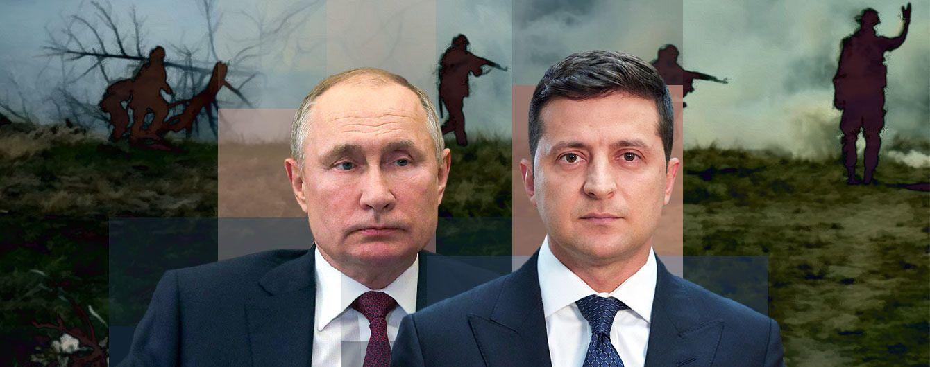 """""""Реакция обязательно будет"""": Мендель заявила, что Зеленский ответит на приглашение Путина в Москву"""