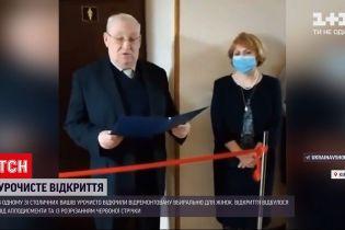 Новини України: у столичному виші під оплески відкрили жіночу вбиральню