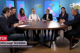 Новости Украины: в рамках президентского проекта реставрируют несколько десятков объектов культурного наследия