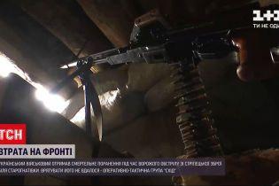 Новости с фронта: в Донецкой области формирования РФ застрелили украинского воина
