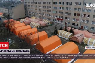 Новини України: найскладнішою ситуація з COVID-19 залишається на Прикарпатті