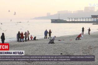 Новини України: метеорологи прогнозують потепління вже цими вихідними