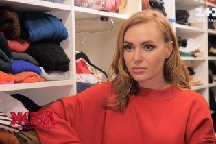 Секреты и скелеты в шкафу Славы Каминской: солистка неАнгелов показала свой огромный гардероб