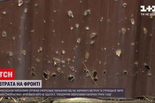 Новости с фронта: в Донецкой области во время обстрелов погиб украинский военный