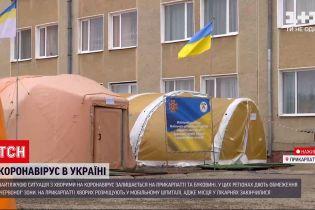 Новини України: де розміщують хворих на COVID-19 на Прикарпатті