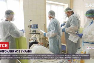 Новини України:за рік близько 1,5 мільйона громадян хворіли на коронавірус