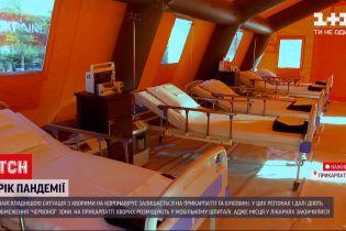 Новости Украины: в Ивано-Франковской области больных COVID-19 размещают в мобильном госпитале