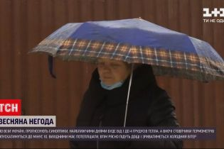 Новости Украины: снежная погода сдвинется к центральным регионам