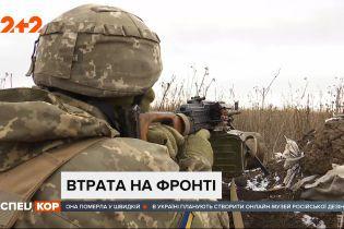 На передовой снова потеря: вблизи Старогнатовки украинский военный получил смертельное ранение