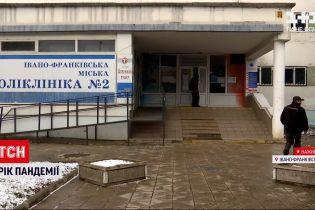 """Новости Украины: в """"красном"""" Ивано-Франковске могут продолжить жесткий локдаун"""