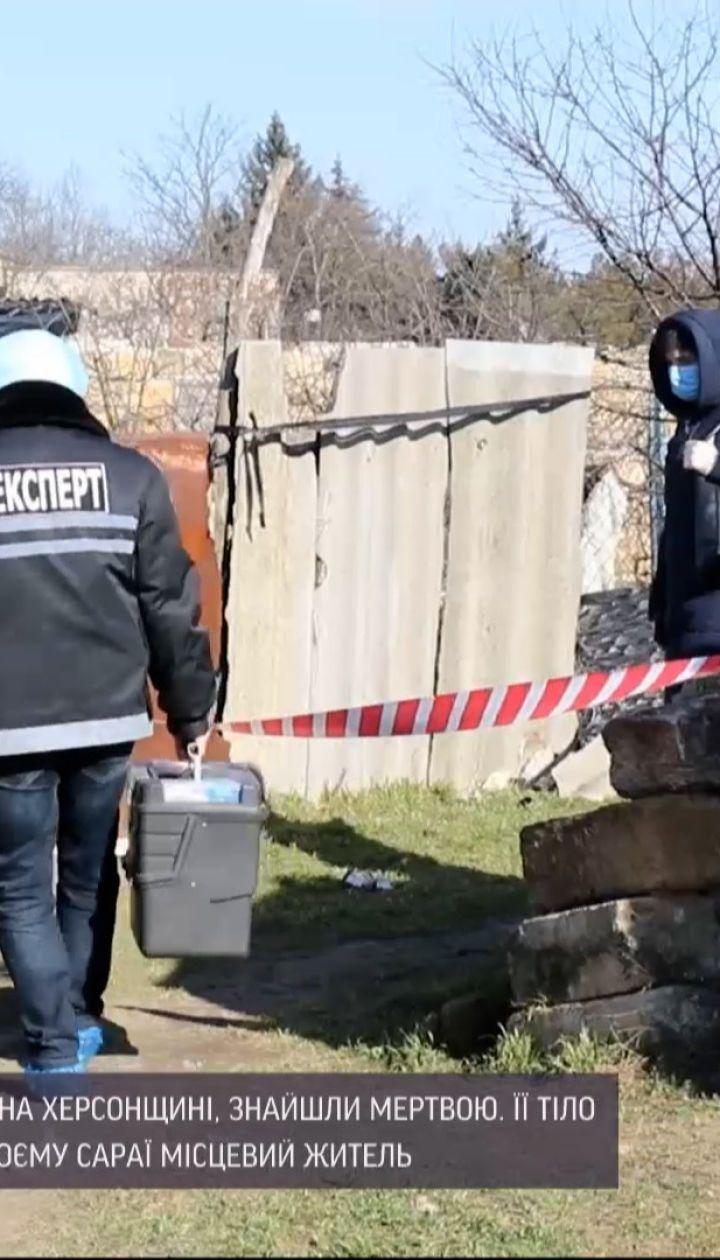 Новости Украины: 7-летнюю Машу из Херсонской области задушили и спрятали в полиэтиленовый мешок