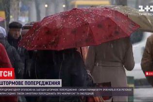Новости Украины: мокрый снег будет падать в большинстве регионов, объявлено штормовое предупреждение