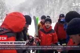 Новости Украины: пропавшего лыжника перестали искать и объявили пропавшим без вести
