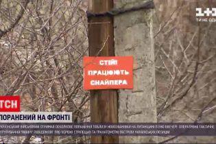 Новости с фронта: вблизи Новозвановки осколком ранило украинского бойца