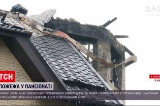 Новини України: у Києві загорівся будинок для літніх людей