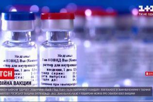 """Новини світу: європейський регулятор не знайшов доказів спричинення тромбозу вакциною """"АстраЗенека"""""""