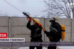 Новини України: на Подолі зайнявся будинок для літніх людей