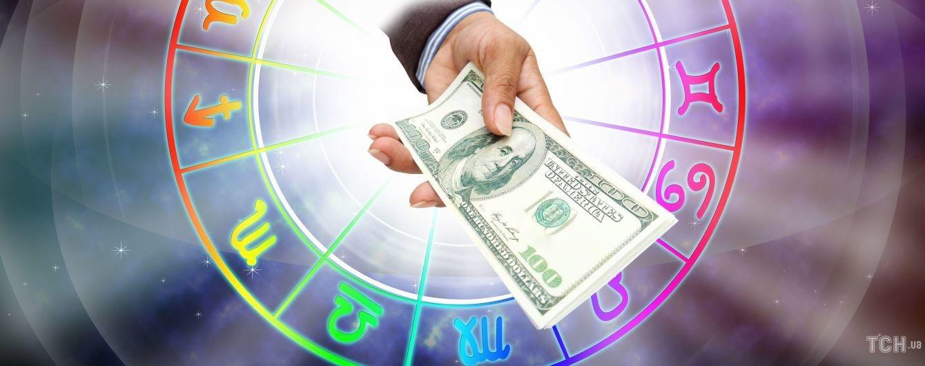 Фінансовий гороскоп на тиждень: на кого зі знаків зодіаку чекає прибуток 19-25 квітня