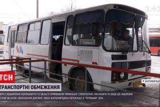 """Новини України: у """"червоній"""" Житомирській області скасували всі приміські рейси"""
