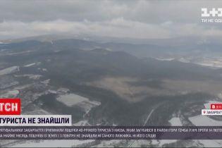 Новости Украины: спасатели Закарпатья прекратили поиски 40-летнего лыжника из Киева
