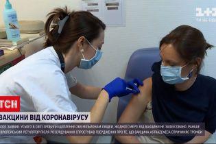 Новости мира: в ВОЗ заявили, что от вакцины против коронавируса еще не умер ни один человек