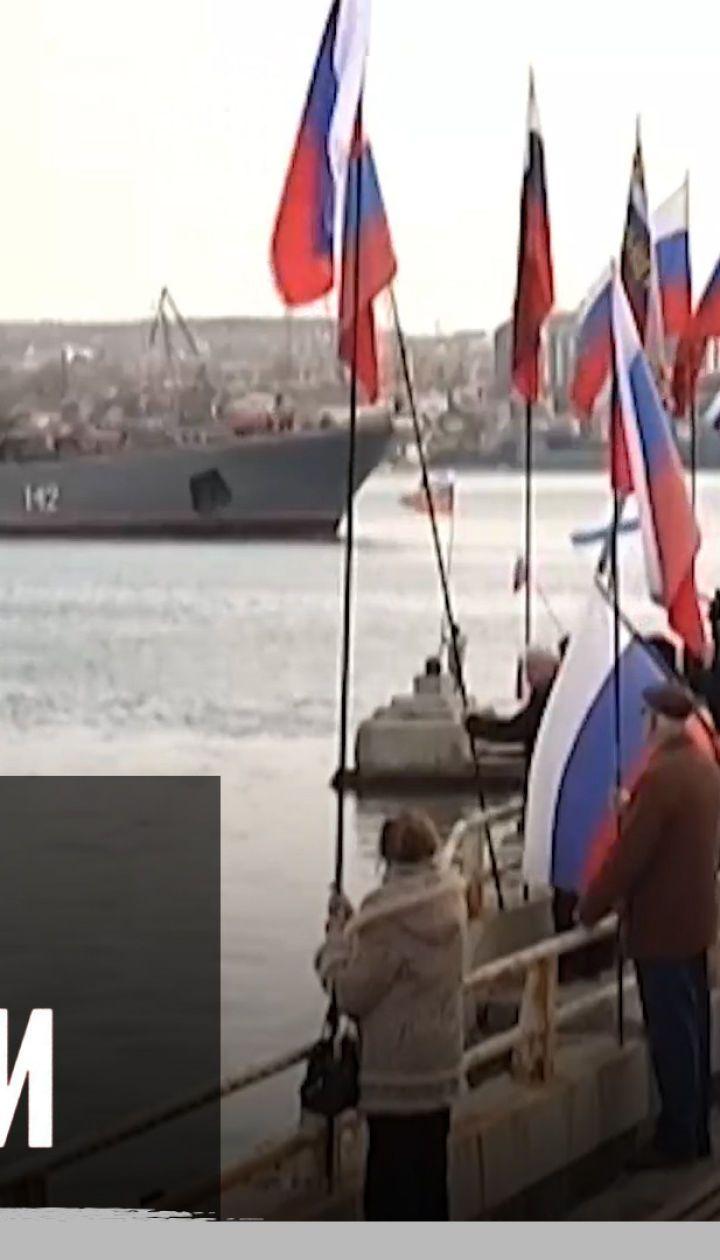 """РНБО вирішила дослідити Харківські угоди: чим це може завершитись – """"Секретні матеріали"""""""