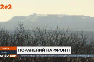 Український військовий отримав осколкове поранення в районі Новозванівки