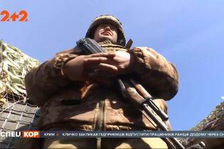 Як українські бійці біля Красногорівки реагують на ворожі провокації