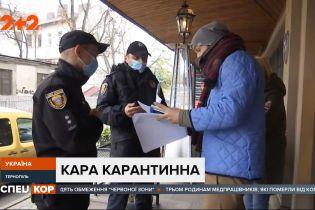 Без воды, тепла и электричества: в Тернополе будут наказывать заведения, нарушающие карантин