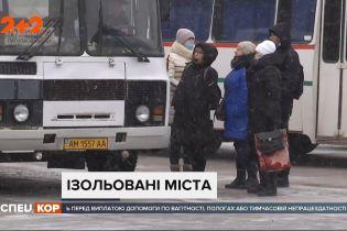 Ни поездов, ни автобусов: как житомиряне реагируют на отмену пригородного транспортного сообщения в регионе