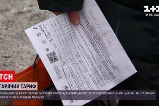 """Новини України: чому жителям столичної багатоповерхівки прийшли """"космічні"""" платіжки за тепло"""