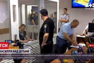 Новости Украины: остановит ли увеличение наказания убийственные преступления против детей