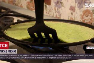 Новости Украины: какие блюда готовить в Великий пост