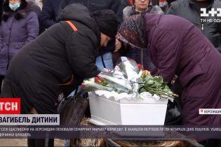 Убийство Марии Борисовой: в Счастливом попрощались с 7-летней девочкой