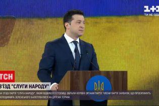 """Новости Украины: """"Слуги народа"""" будут просить Зеленского баллотироваться на второй президентский срок"""
