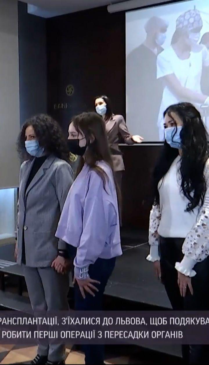 Новости Украины: во Львове пациенты поблагодарили врачей за трансплантации, что спасли им жизнь