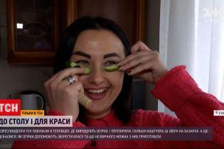 Новини України: чим відрізняються огірки, вирощені у нас та завезені з-за кордону