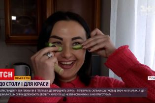 Новости Украины: чем отличаются огурцы, выращенные у нас и завезенные из-за рубежа