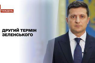 Новости недели: будет ли баллотироваться Зеленский на второй президентский срок