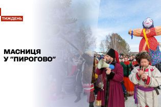 """Новости недели: как отгуляли Масленицу в """"Пирогово"""""""